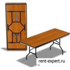 Стол складной 120-270х75х75 см (в наличии)