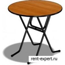 Стол складной круглый кофе-брейк