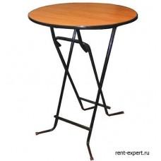 Стол коктейльный для кейтеринга АКЦИЯ (в наличии)