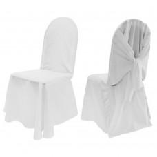 Универсальный чехол на стул, кресло. Цвет белый, черный, красный. Производство Корея.