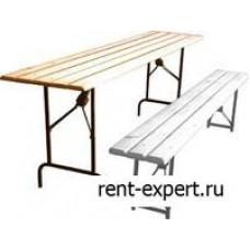 Комплект мебели «пивной» (220/35см*2 и 220/55см)