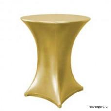 Чехол стрейч на коктейльный стол. Цвет золото. Эластан. Бельгия.